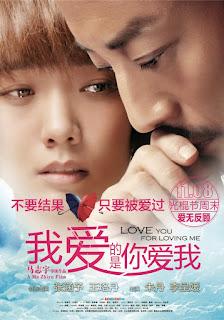 Xem Phim Yêu Anh Vì Anh Yêu Em - Love You For Loving Me