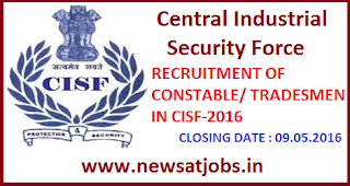 cisf+recruitment+of+constable+and+tradesman+in+cisf+2016