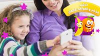 تطبيق اناشيد اطفال بدون انترنت للأندرويد 2019 - صورة لقطة شاشة (2)