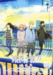 Kyoukai no Kanata Movie 2: I'll Be Here – Mirai-hen