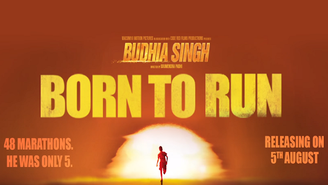 Budhia Singh - Born to Run, Budhia Singh - Born to Run movie , Budhia Singh - Born to Run poster