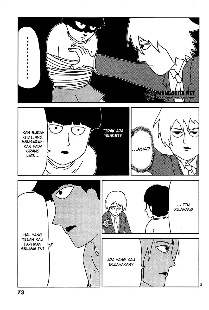 Mob Psycho 100 Chapter 14-4