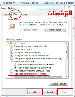 hide extension for know file types - unhide so you can know what is the type of file and not to fake detect the file type