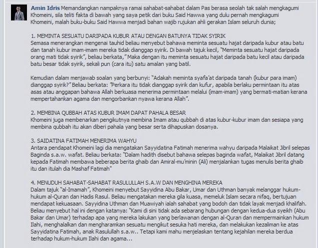 Amin Idris Tv Alhijrah Tutuh Mat Sabu Mymassa Dialog