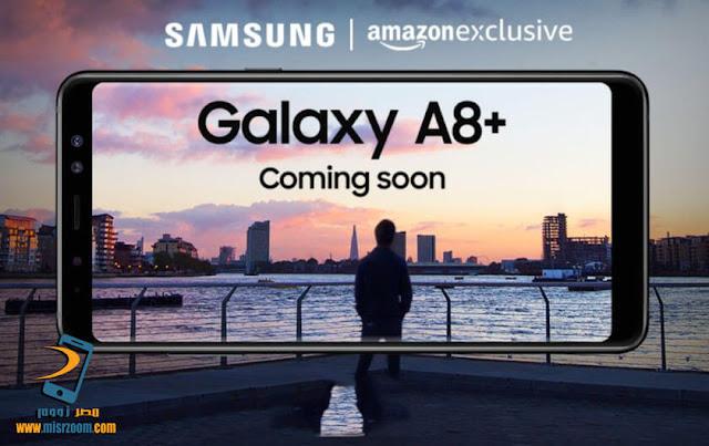 مواصفات وسعر هاتف Samsung Galaxy A8 Plus 2018