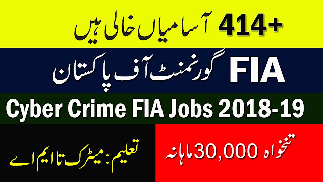 Image result for FIA Jobs 2018