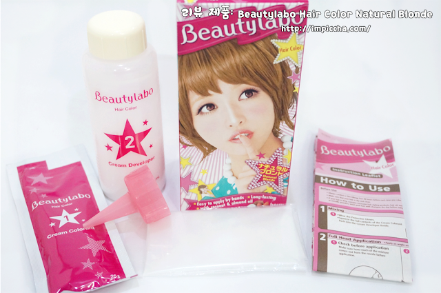 isi bos beautylabo hair color