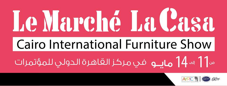 معرض القاهرة الدولى للأثاث والديكور2017 لو مارشيه 11 مايو2017