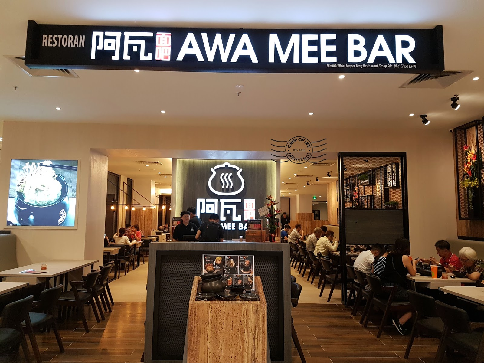 AWA Mee Bar 阿瓦面吧 @ Gurney Plaza, Penang