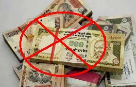 500 और 1000 के पुराने नोट अब नहीं चलेंगे - Purane bade note ab nahi chalenge