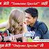 """Top91+ Lovely Cute Loving status in hindi~""""नींदे मेरी उड़ जाती हैं..."""""""