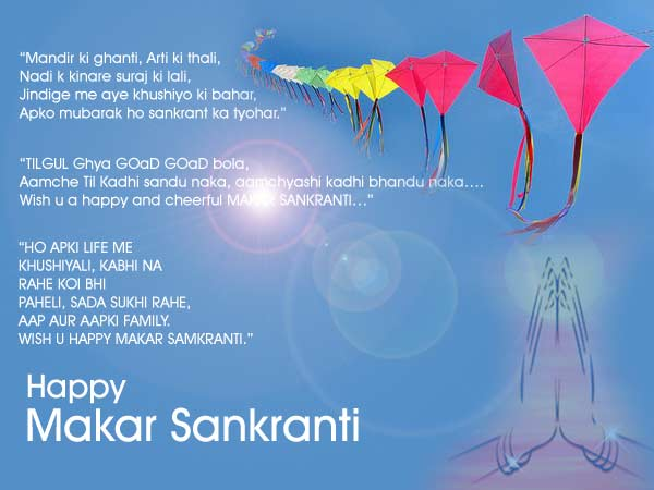 Uttrayan (Makar Sankranti) Wishes Quotes and SMS Wall Papers