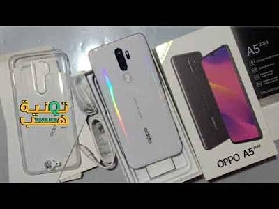 مراجعه هاتف Oppo A5 2020 وهل يستحق الشراء ؟