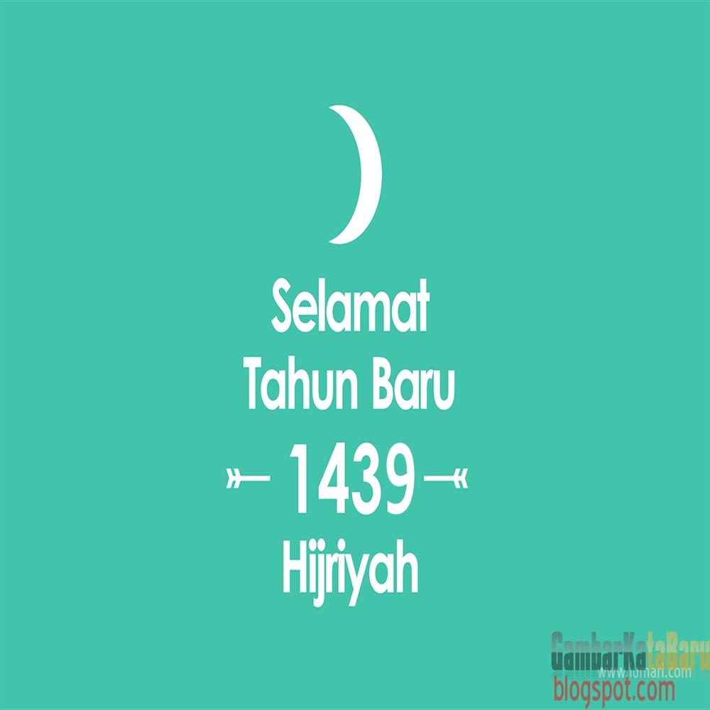 10 Aneka Dp Bbm Gambar Kata Tahun Baru Islam 2017 1439 Hijriyah Terbaru Dramasosmed