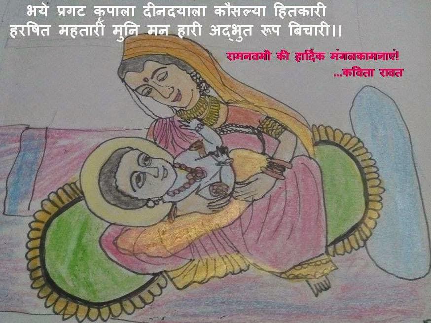 रामनवमी : श्रीराम जन्मोत्सव