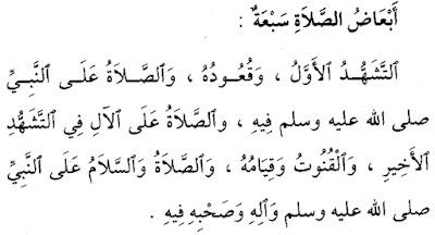 7 Sunnah Ab'ad Shalat