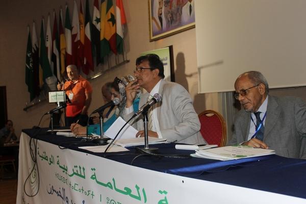بلاغ المجلس الإداري للتعاضدية العامة للتربية الوطنية حول أشغال الجمع العام الواحد و الخمسون