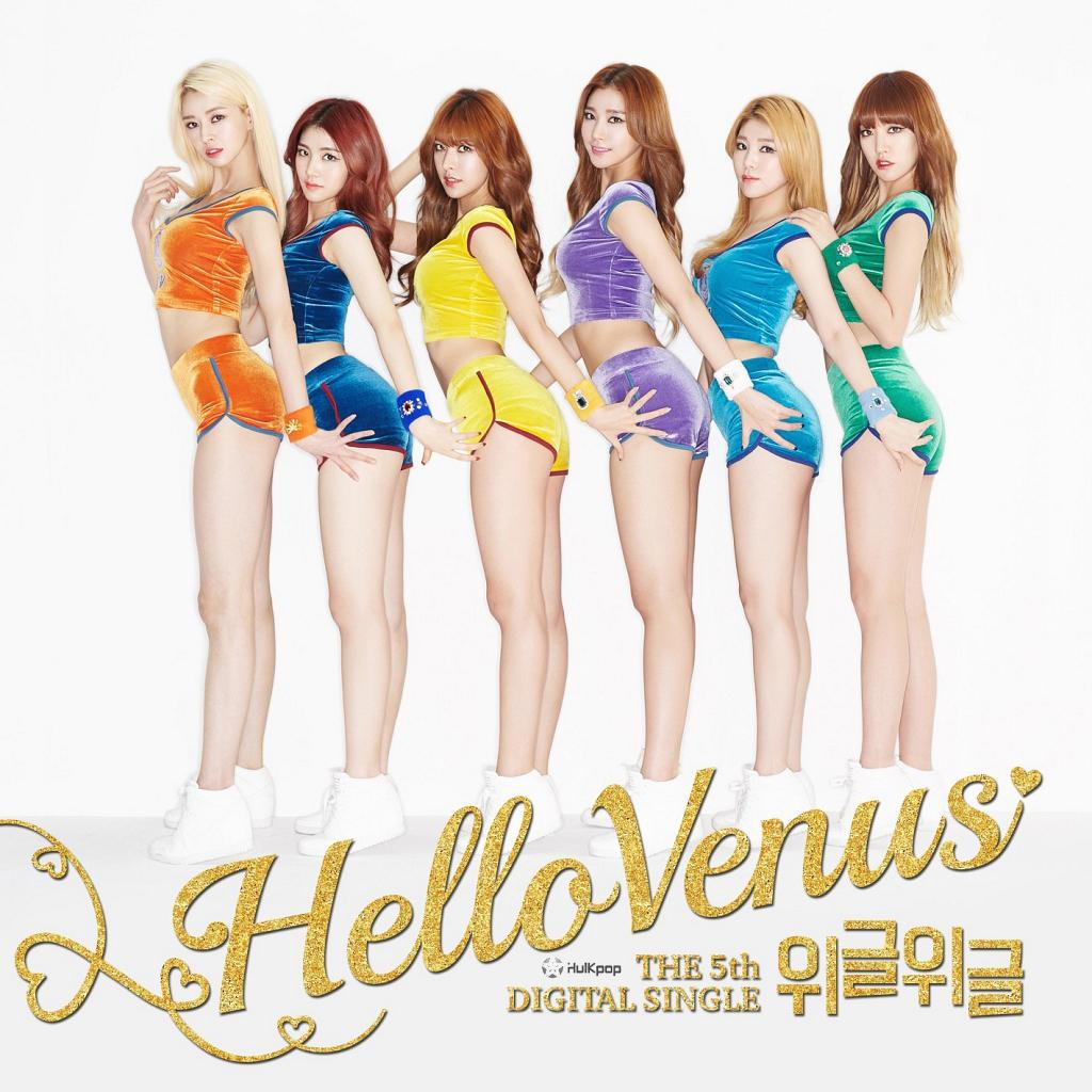 [Single] HELLOVENUS – Wiggle Wiggle