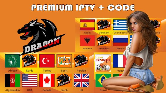 DRAGON IPTV BEST PREMIUM IPTV TO WATCH BEST PREMIUM CHANNELS + CODES