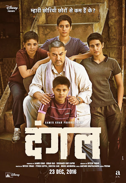 Dangal, Movie Poster, starring Aamir Khan