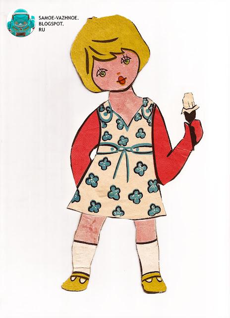 Бумажные куклы с одеждой СССР, советские. Бумажная кукла СССР девочка короткие светлые волосы жёлтые, короткая причёска блондинка, мало нарядов одёжки одежда трусики трусы майка , жёлтые сандали белые гольфы, красное пальто шапка платье голубой цветочек, мороженое эскимо, купальник шапочка для купания, губы как у матрёшки.