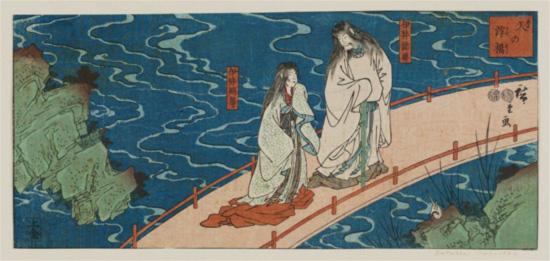 Izanagi e Izanami