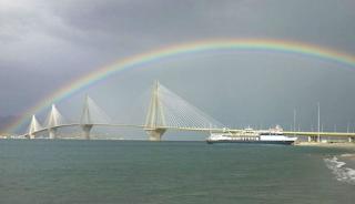 Ένα πανέμορφο ουράνιο τόξο εμφανίστηκε ξαφνικά πάνω από τη γέφυρα Ρίου-Αντιρρίου!