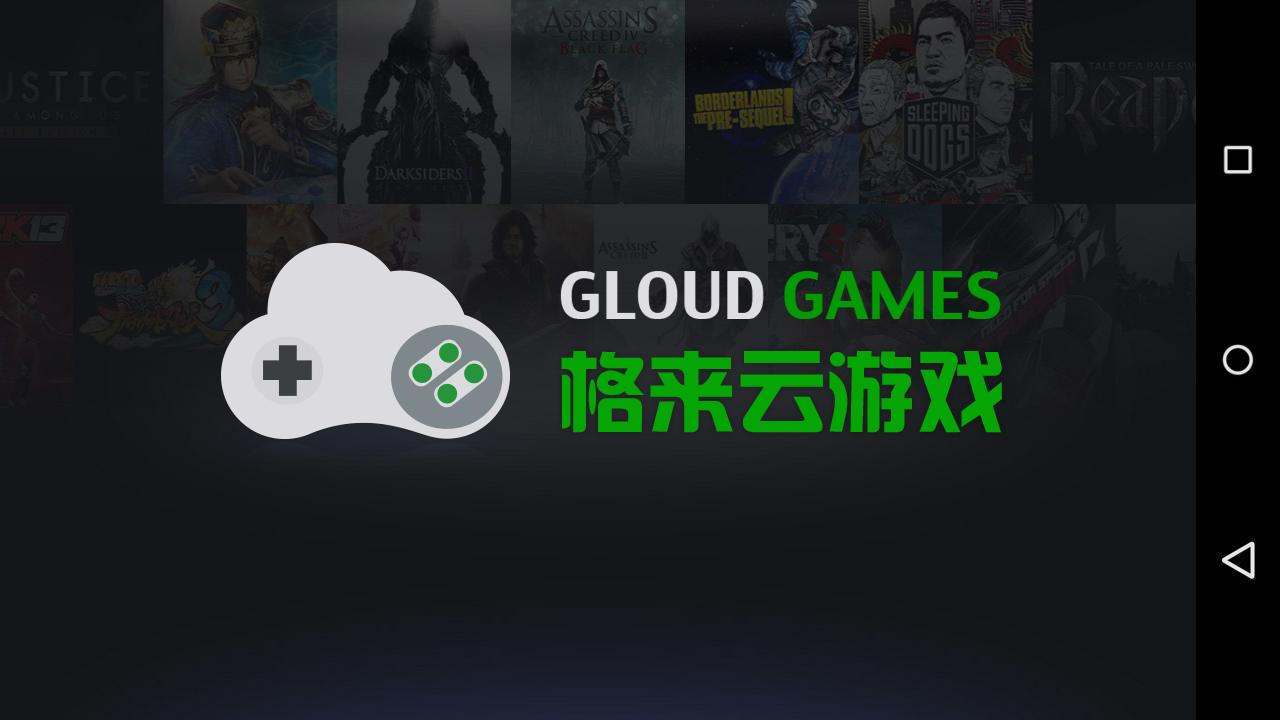 Resultado de imagem para gloud games