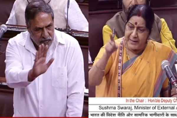 sushma-swaraj-rajya-sabha-speech-slamming-congress-on-china