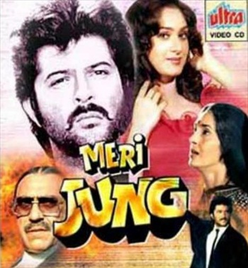 Meri Jung 1985 Hindi Movie Download