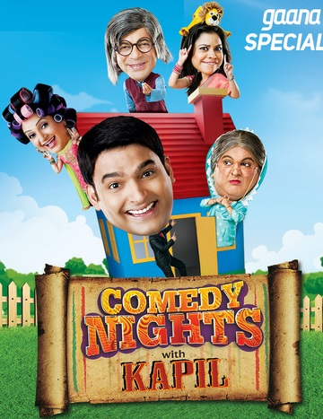 Comedy Nights With Kapil (5th April 2020) Full Show 720p WEB-DL x264 600MB