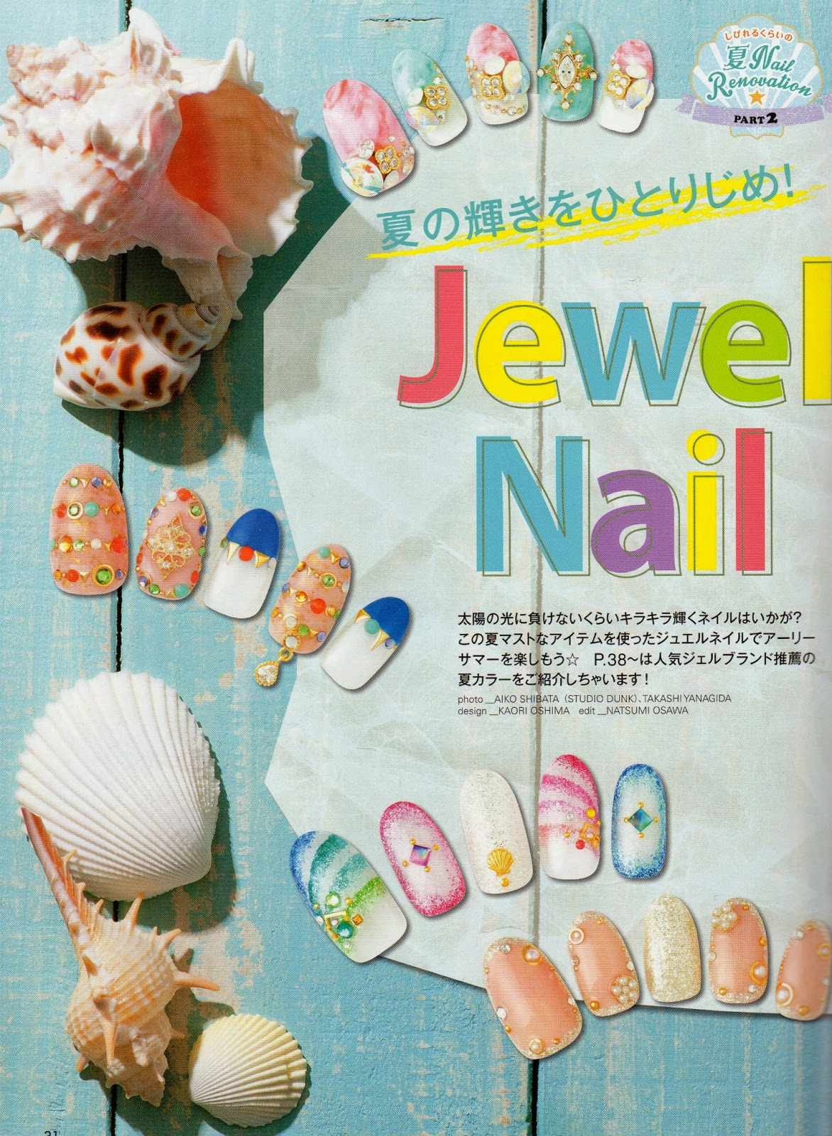 Summer Nail Art Trend From Japan Jewel Nails
