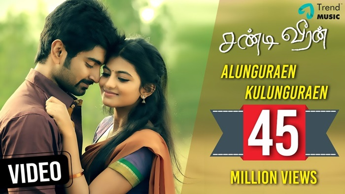 Alunguraen Kulunguraen Video Song Download Chandi Veeran 2015 Tamil