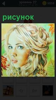 Иллюстрация рисунка головы прекрасной девушки с длинными и вьющимися волосами
