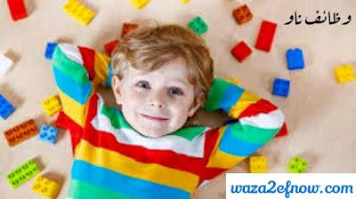 تنمية مهارات الطفل - العاب مفيده للاطفال - العاب تنمية الذكاء للاطفال | وظائف ناو