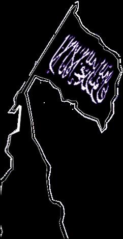 Bendera dan Panji Rasulullah saw  MUNA INDAH