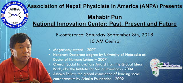 """National Innovation Center: Past, Present and Future"""" by Mahabir Pun."""