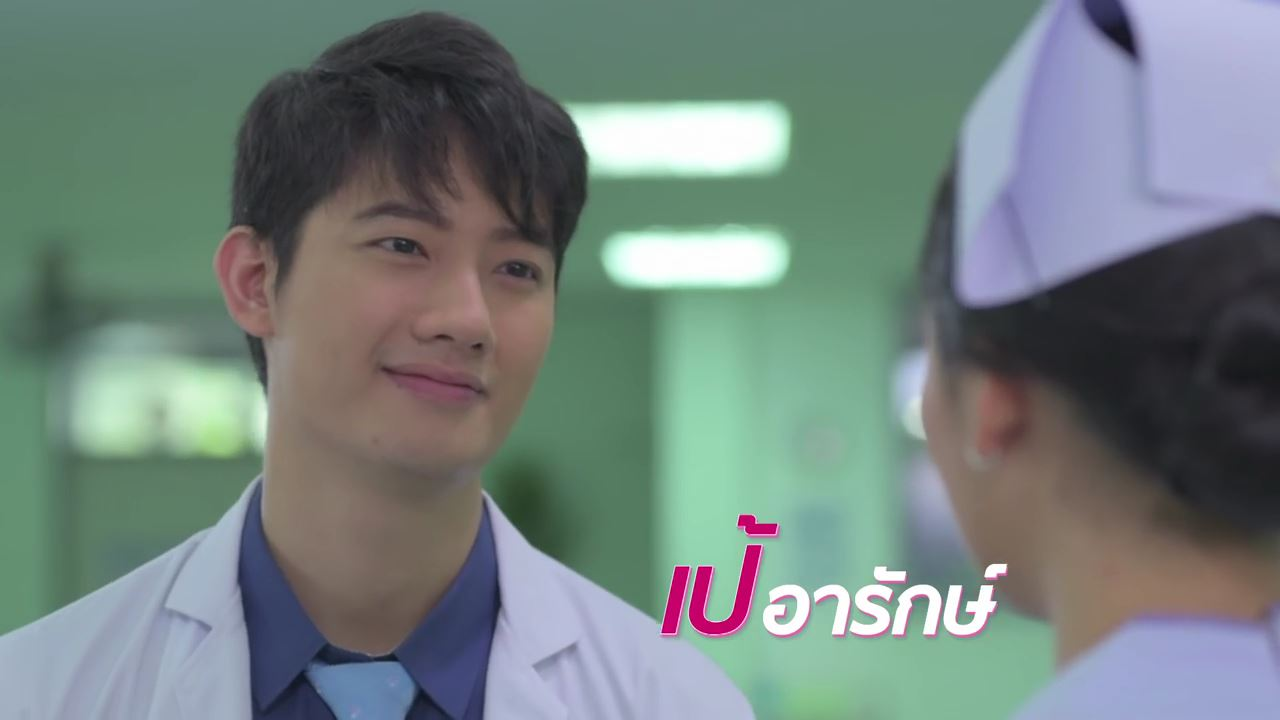 Top Twelve Drama Thailand I See You Subtitle Indonesia {Kwalai}