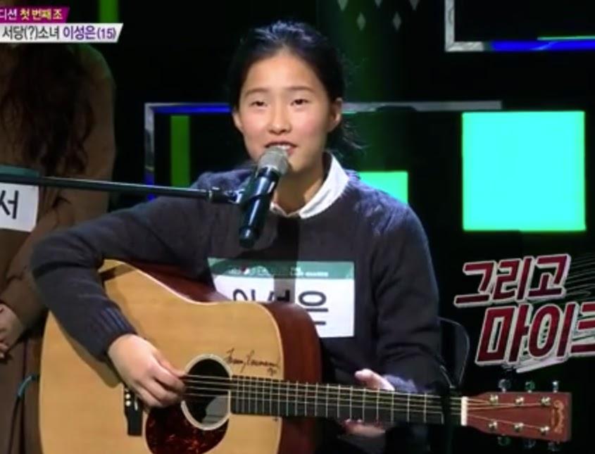 Kpop Star Ep 17