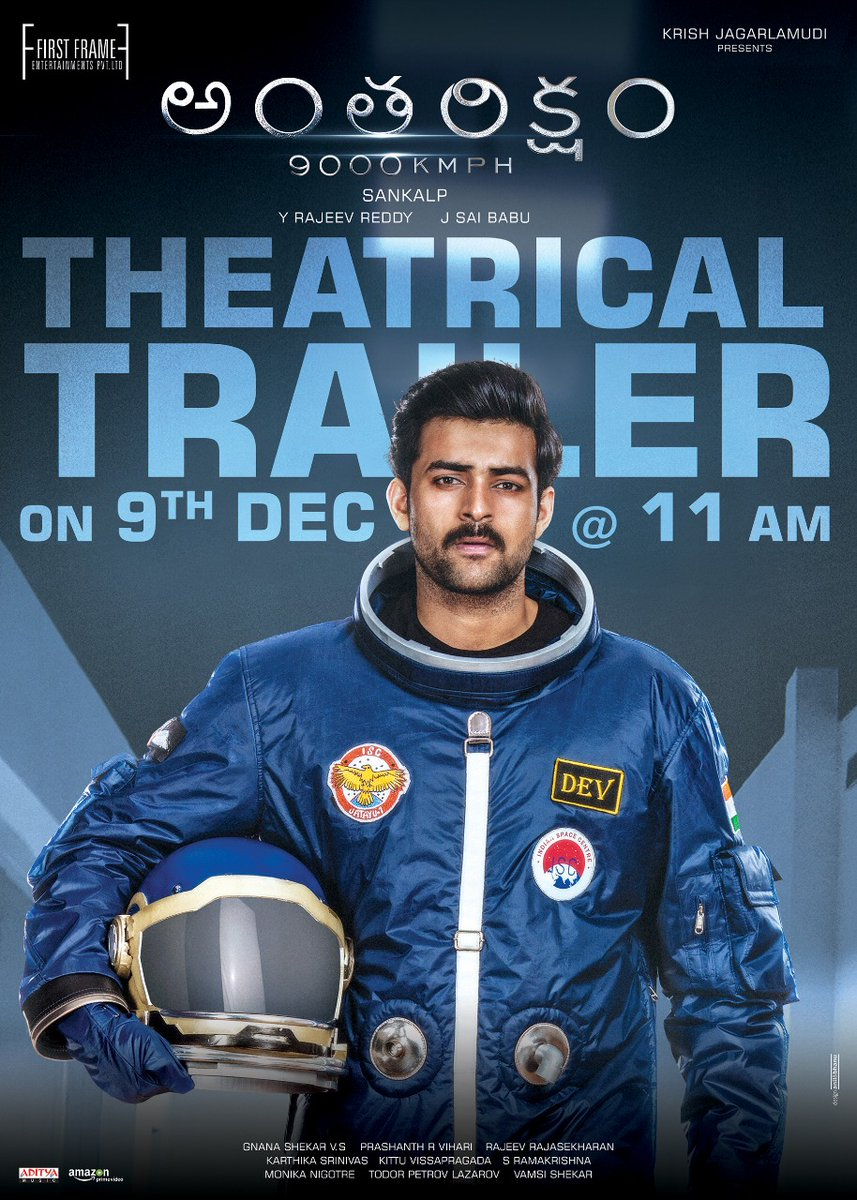 Antariksham Theatrical Trailer Will be unveiled on 9th Dec at 11 AM!