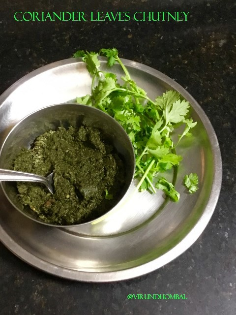 Coriander leaves /Kothamalli thuvaiyal recipe - How to prepare Kothamalli thuvaiyal with step by step instructions -