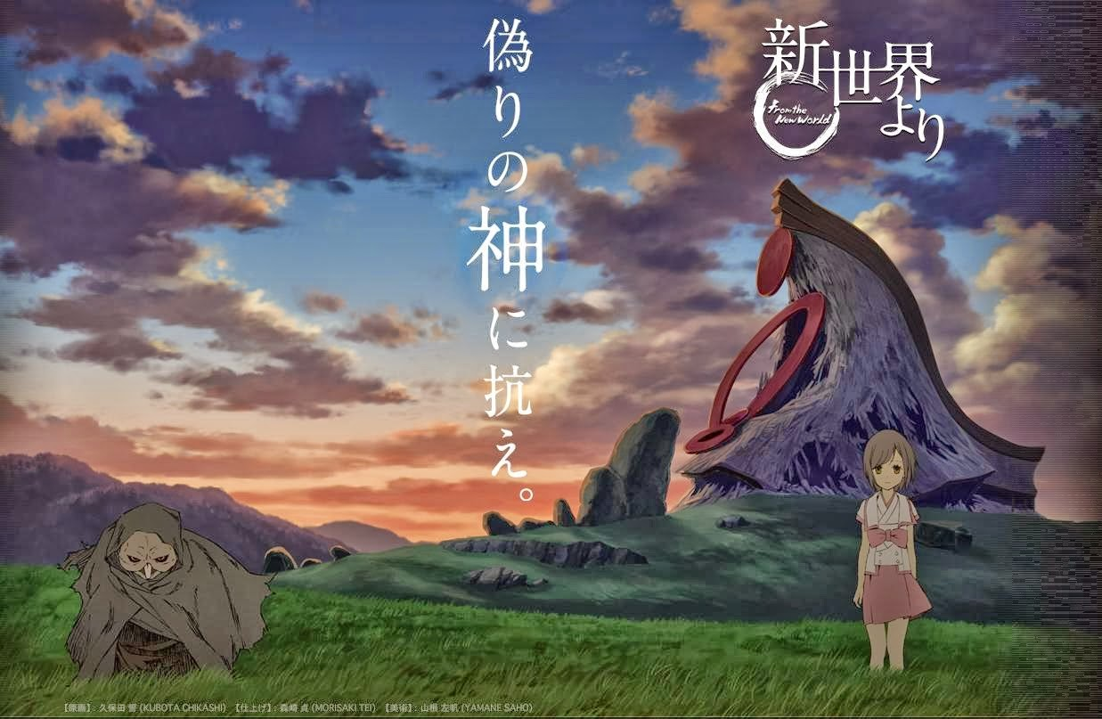 Ai no shinsekai a new love in tokyo - 2 part 2