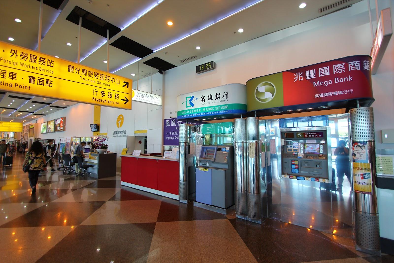 高雄機場 墾丁 換臺幣 換錢 ATM櫃位 兆豐國際商銀 - - SeeWide