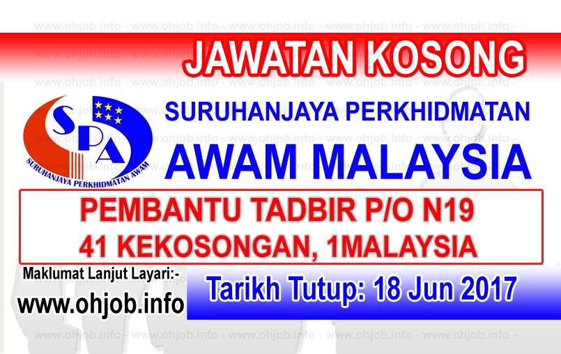 Jawatan Kerja Kosong Suruhanjaya Perkhidmatan Awam Malaysia - SPA logo www.ohjob.info jun 2017