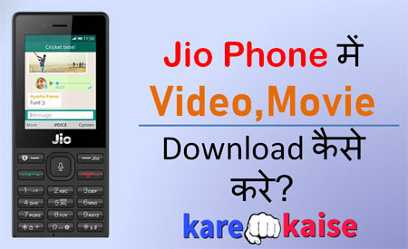 jio-phone-me-video-download-kaise-kare