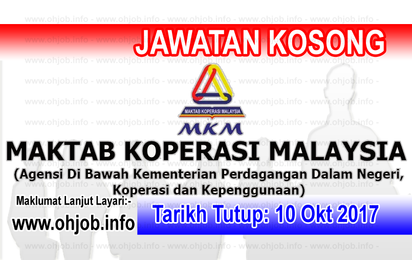 Jawatan Kerja Kosong MKM - Maktab Koperasi Malaysia logo www.ohjob.info oktober 2017