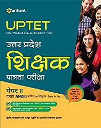 UPTET BOOK 5