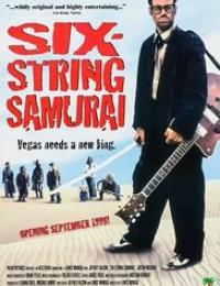 Six-String Samurai | Bmovies