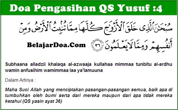 Surat Yasin Ayat 36 - Amalan Wirid Doa Pengasihan Islam Jarak Jauh Tingkat Tinggi Untuk Pria Wanita Paling Ampuh Tanpa Puasa
