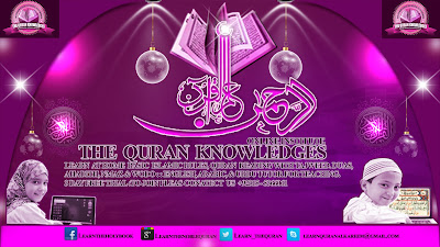 the quran knowledges